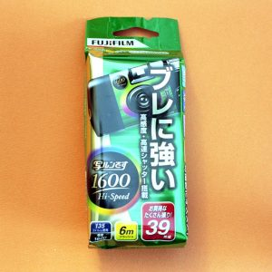 Fujifilm 39 Exposures ISO 1600 Disposable Camera (Japanese Import)