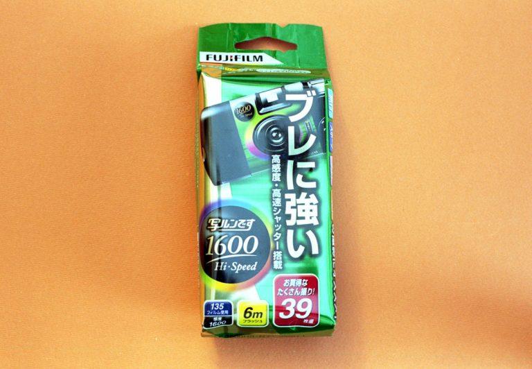 Fujifilm 39 Exposures ISO 1600 Disposable Camera (Japanese Import)