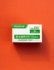 Fuji Industrial 100 Color Negative Film (35mm Roll Film, 36 Exposures)