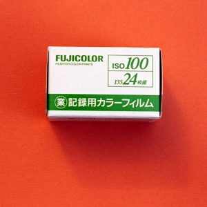 Fuji Industrial 100 Color Negative Film (35mm Roll Film, 24 Exposures)