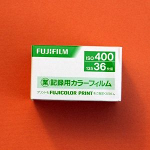 Fuji Industrial 400 Color Negative Film (35mm Roll Film, 36 Exposures)