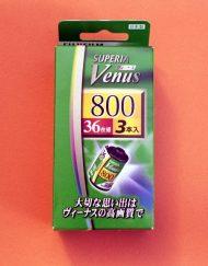 Fujifilm Fujicolor Superia Venus 800 Color Negative Film (35mm Roll Film, 36 Exposures)